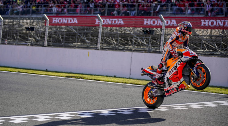 marc-marquez-2018-world-champion
