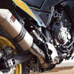 2020-Yamaha_Tenere_700_Rally_Edition- (29)